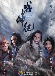 Genghis Khan China Movie