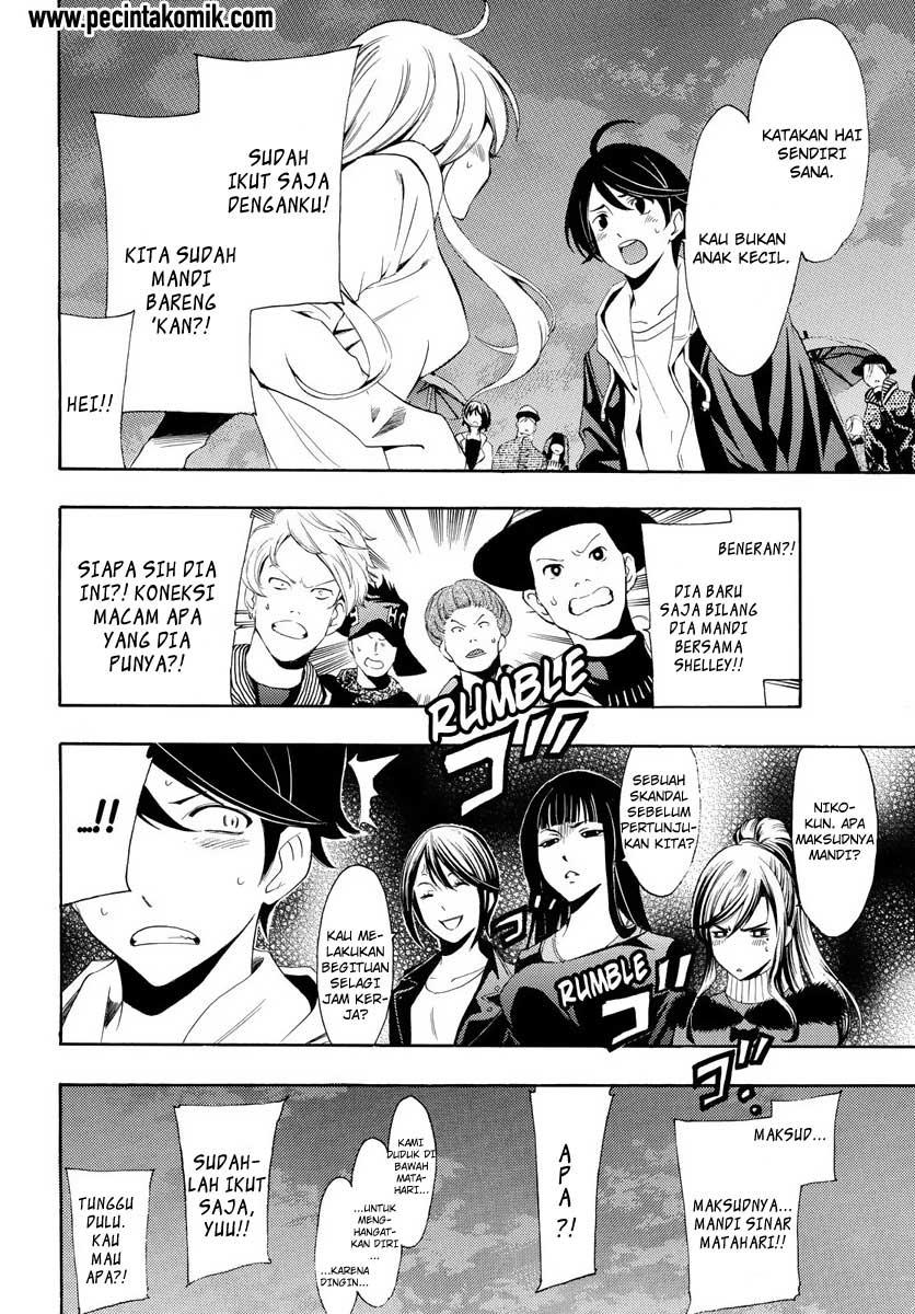 Fuuka Chapter 94-10
