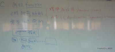 C程式設計-以函數為基礎的結構化程式設計,一方面如何使用別人寫好的函數,一方面是如何設計自己的函數