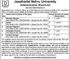 JNU Careers 2017 Non-Teaching