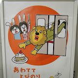 2014 Japan - Dag 10 - roosje-DSC01861-0061.JPG
