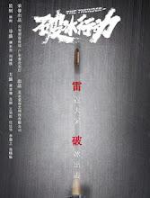 The Thunder China Web Drama