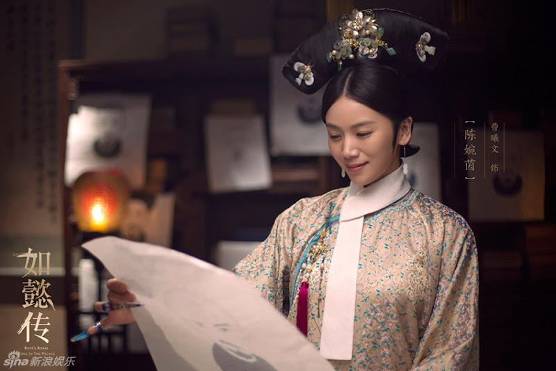Ruyi's Royal Love in the Palace China Drama