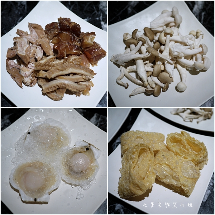 12 辛殿麻辣火鍋