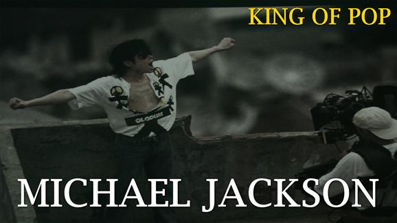 Michael Jackson Manifesto 00