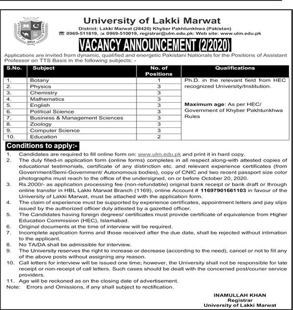 University of Lakki Marwat Jobs September 2020
