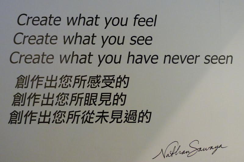 Taipei. Songshan Cultural and Creative Park. Nathan Sawaya. LEGO - P1220967.JPG
