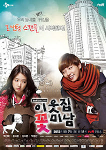 Mỹ Nam Nhà Bên - My Flower Boy Neighbor - Flower Boy Next Door poster