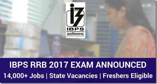 ibps rrb 2017 notification,ibps rrb 2017 exam dates,ibps rrb vacancies,ibps rrb 2017 fake news