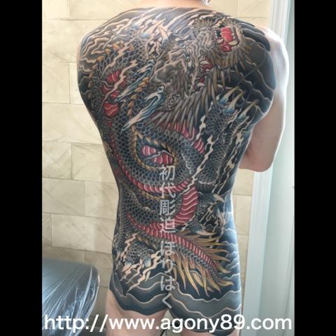 刺青、タトゥー、刺青デザイン、タトゥーデザイン、tattoo、tattoo画像、刺青画像、タトゥー画像、刺青デザイン画像、タトゥーデザイン画像、背中一面、和彫り、龍 刺青、昇り龍 刺青、額彫り、龍、竜、昇り龍、カラー、千葉 刺青、千葉 タトゥー、千葉県 刺青、千葉県 タトゥー、柏 刺青、柏 タトゥー、松戸 刺青、松戸 タトゥー、五香 刺青、五香 タトゥー、タトゥースタジオ 千葉、タトゥースタジオ 千葉県、tattoo studio、タトゥースタジオ、 アゴニー アンド エクスタシー、初代彫迫、ほりはく、彫迫ブログ、ほりはく日記、刺青 彫迫、彫師、刺青師、http://horihaku.blogspot.com