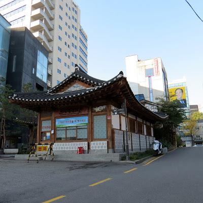 Main Insadong Tourist Center