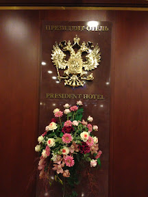 President Hotel Moscow