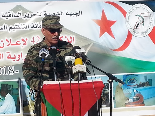 """Morocco's membership to AU, recognition of Sahrawi reality,"" says Gali"