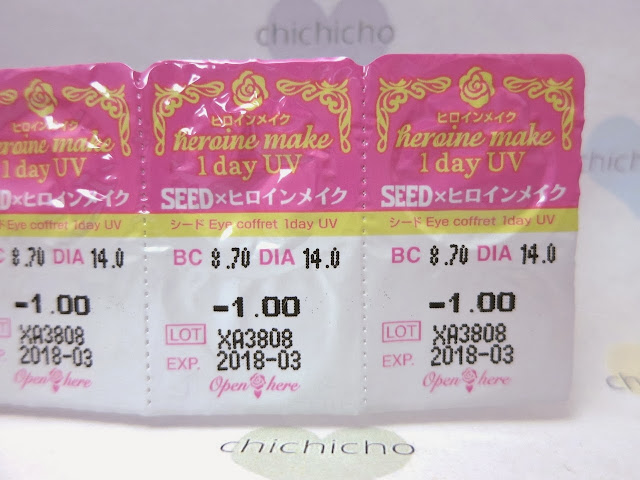 SEED x Heroine Make 1 Day UV Circle Lens