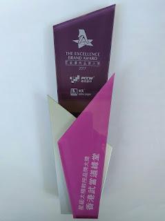 香港武當道緣堂 - 星級太極教授品牌大獎獎座