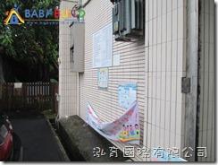 龍潭幼兒園-中正分班