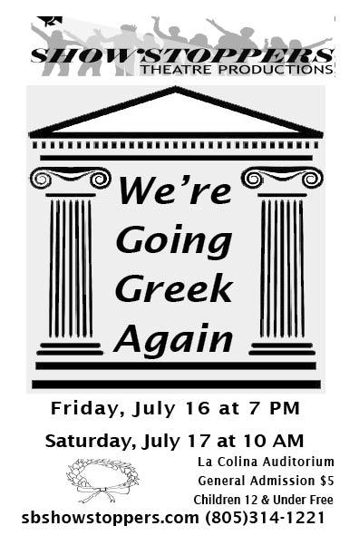 2010 Were Going Greek Again  - FlierGoingGreekSmall.jpg