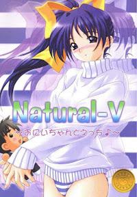 Natural-V ~ Oniichan to Ecchi ~