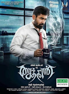 Saithan Release Date : Vijay Antony Aims For Big Release