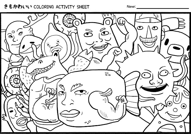 Sugarhai Free Kawaii Coloring Pages  Also Want Your Very Own