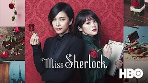 Miss Sherlock thumbnail