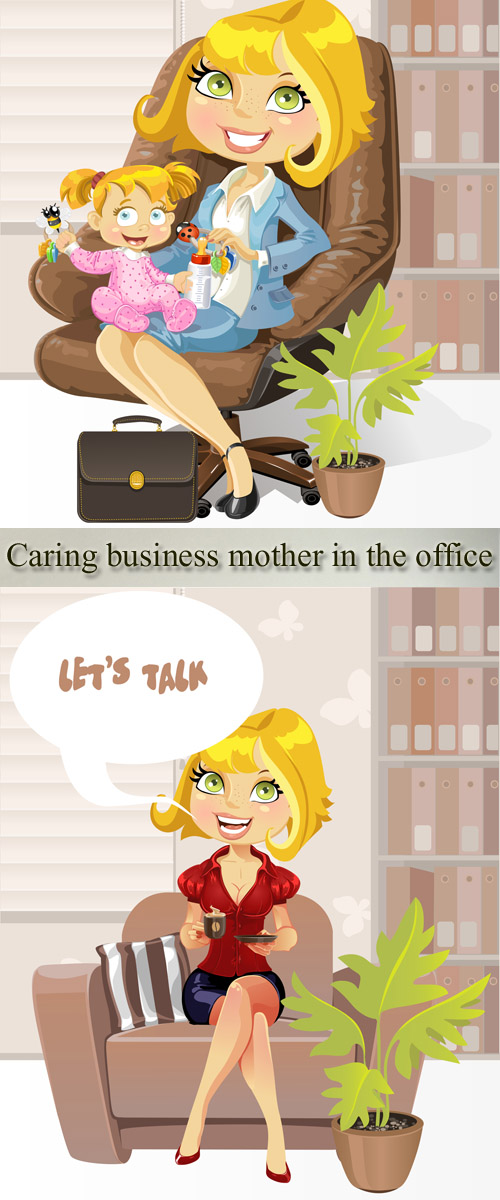 Stock: Caring business mother in the office with the child