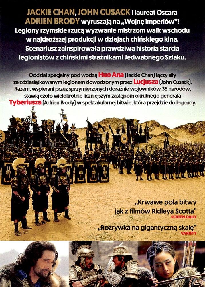 Ulotka filmu 'Wojna Imperiów (tył)'