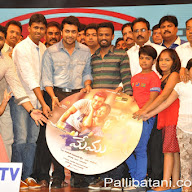 Memu Audio Launch Photos