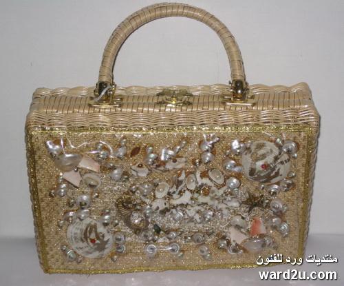 حقائب مزينه بالاصداف و القواقع