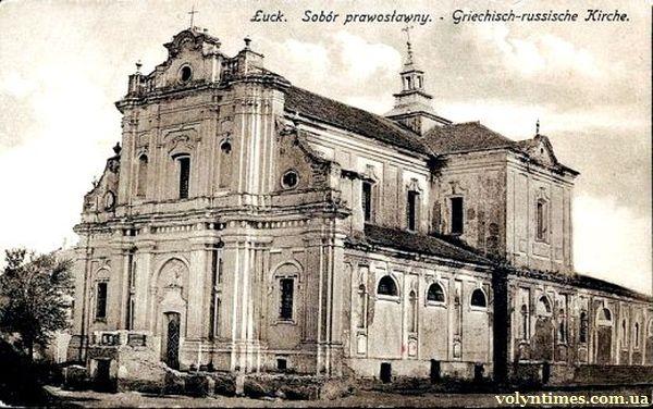 Костел Бернардинів у Луцьку