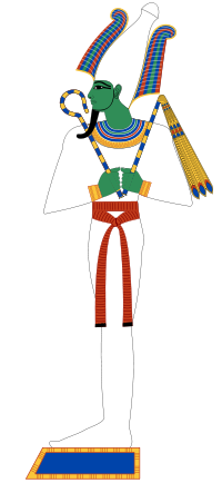 Osiris, Gods And Goddesses 6