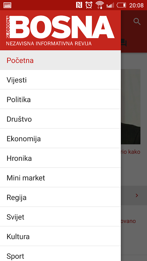 Slobodna Bosna- screenshot