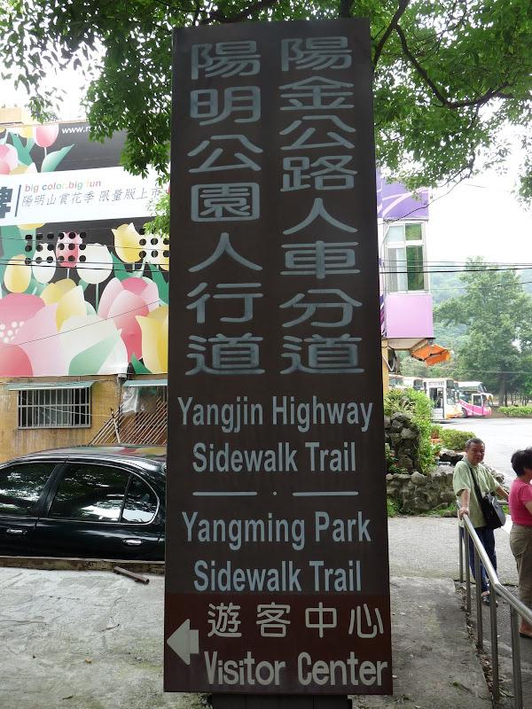 TAIWAN.Taipei Yangminshan, une des résidences de CKS - P1110834.JPG