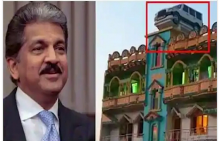 anand-mahindra-share-photo