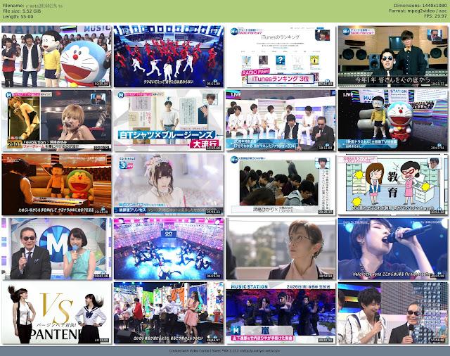 [TV-Variety] Music Station – 2016.02.19 (TS/5.52GB)