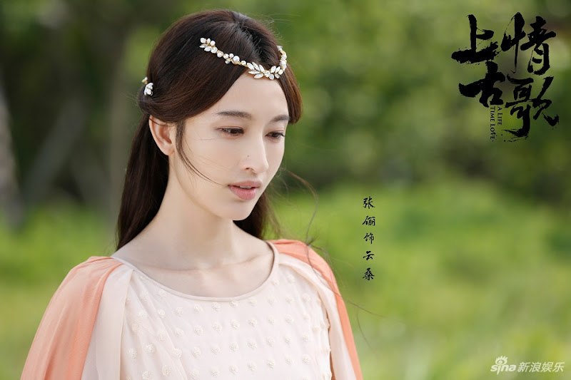 A Life Time Love / A Lifetime of Love / Ancient Love Song China Drama