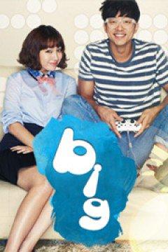 Hoán Đổi Linh Hồn - Big 2012