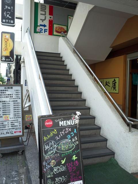 2Fのヨコイへと続く階段