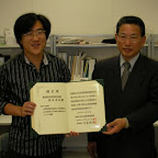 2008年 飯島先生かなえ受賞式