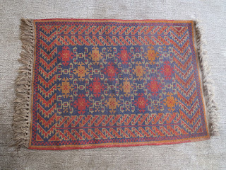 Tribal Area Rug