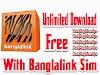 Banglalink Sim দিয়ে Unlimited Download করুন Free তে বিস্তারিত জানুন