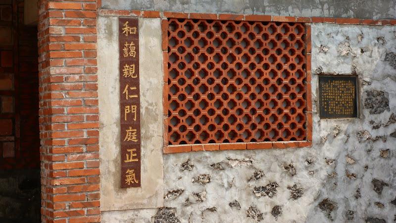 TAIWAN Archipel de Peng Hu - P1120726.JPG
