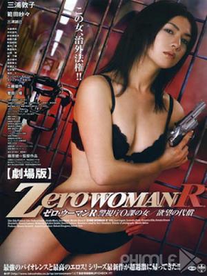Phim Đặc Vụ Gợi Cảm - Zero Woman R (2007)