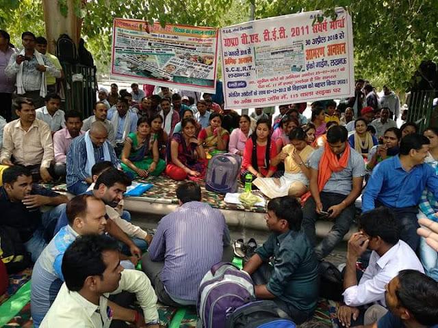 बीएड टेट 2011- की शासन की मांग पर ड्राफ्टिंग तैयार,
