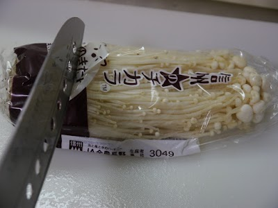P1060855.JPG