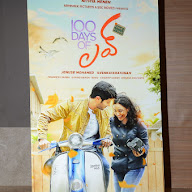 100 Days of Love Movie Audio Launch Photos
