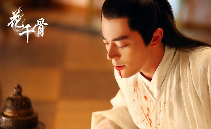 Journey of Flower  China Drama