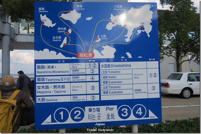 高松 無料免費展望台和高松港 (24)