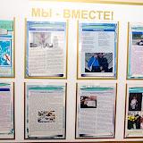 """Газета """"Мы вместе"""" выпускается в центре детьми"""