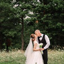 Wedding photographer Ekaterina Razina (rozarock). Photo of 29.11.2018